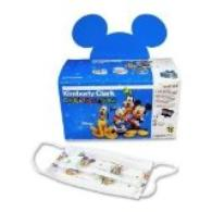 Mickey Mouse surgical mask