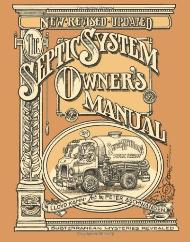 septic system owners manual
